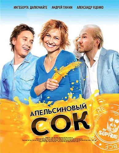 Новинки кино: